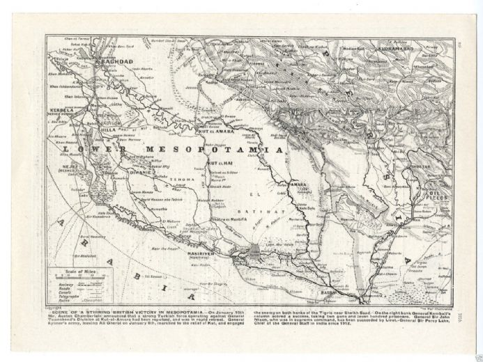 1916 MAP MESOPOTAMIA Baghdad BASRA Nasiriyah IRAQ British Victory WW1